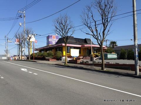 2014030803すしおんど町田南成瀬店