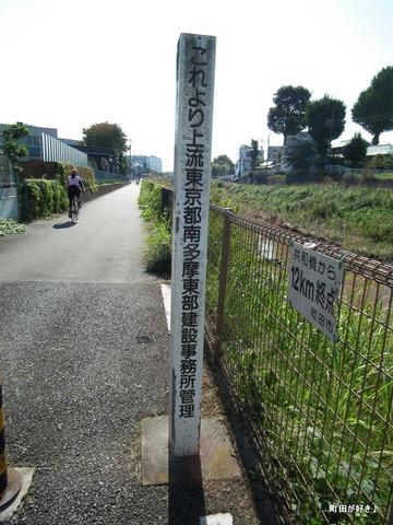 20101106116境川県境