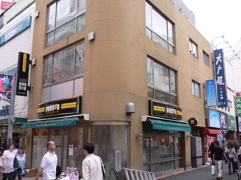 2008062819.jpg ドトールコーヒー 町田駅前店
