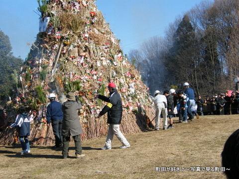 20100117137小山内裏公園の「どんど焼き」