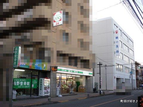 2009112103 ローソンストア100 町田森野2丁目店