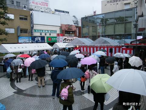 2010030724日大三高壮行会