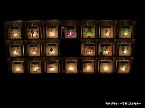 2013122164芝生広場予定地クリスマスイベント(12/21)