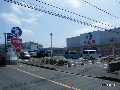 20100410019西松屋 南町田店