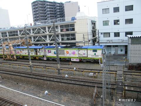 2010021449RR16 M6B-34