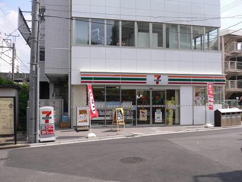 2009082937 セブン-イレブン 町田駅西店