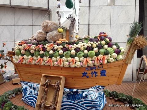 2013110909第40回町田市農業祭