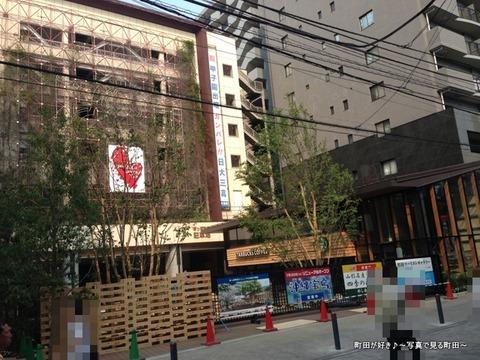 2013081010「ぽっぽ町田」に「スターバックス コーヒー」の看板