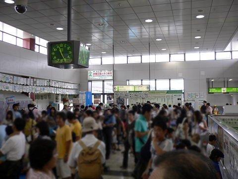 2008092313.jpg 横浜線開業100周年イベント(JR小机駅)