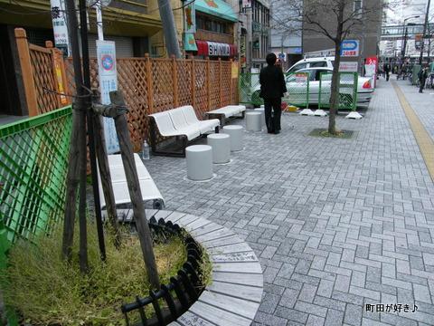 20100403130原町田大通りミニパーク