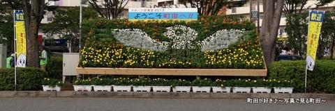 2013092801b成瀬駅北口広場、できたのは花壇でした