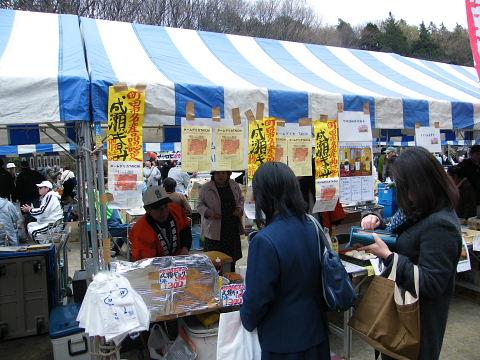 2009032862.jpg 2009芹ヶ谷公園さくら祭り 成瀬ギョーザ