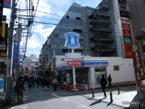 20100206094ローソン原町田六丁目店