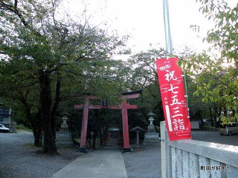 2010101117本町田菅原神社・七五三詣