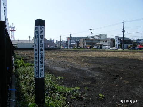 2010032019オーケーストア町田小川店