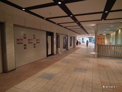20110205065町田ターミナルプラザ