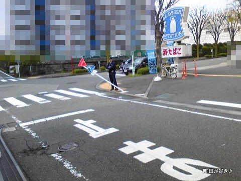 2010042404ローソン町田成瀬中央通店