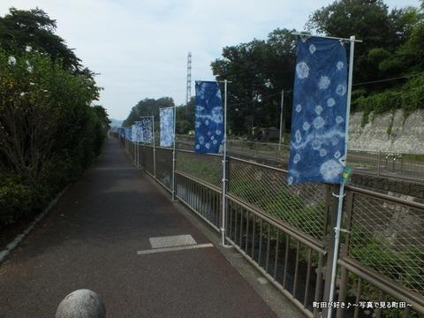 2013071416恩田川遊歩道フラッグアート