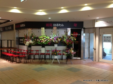 2014053106町田ターミナルプラザに新しいお店がオープン