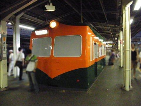 2008091341.jpg JR藤沢駅 東海道線のホーム