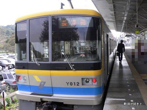 2009110174 こどもの国線 こどもの国駅
