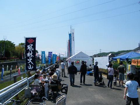 20090429087.jpg 平成21年第6回鶴見川泳げ鯉のぼり