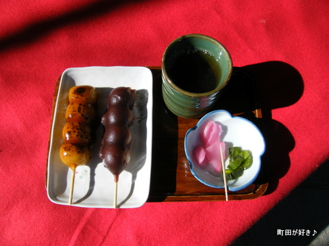 20100130050薬師池公園やくし茶屋