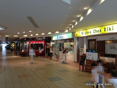 2014061403町田ターミナルプラザにジェラートのお店