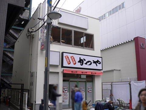 2009012415.jpg かつや原町田店 2/6オープン予定