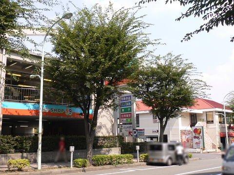 2008091303.jpg ショップ99 成瀬店 9/30閉店