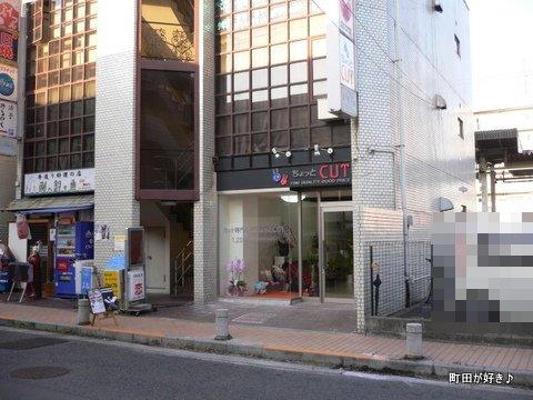 2009112101 カット専門店 ちょっとCUT 成瀬店