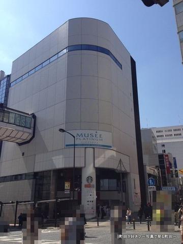 2013041324町田東急ツインズのダイソー、今日オープンです