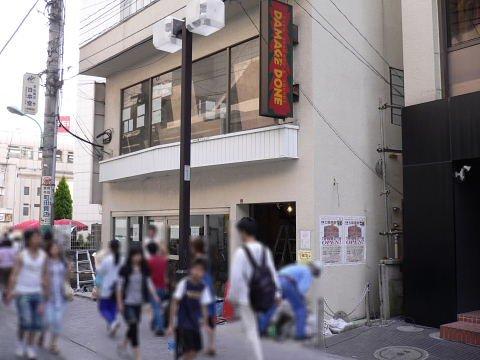 20090613178.jpg 元氣七輪焼肉 牛繁 町田駅前店 7/10(金)オープン