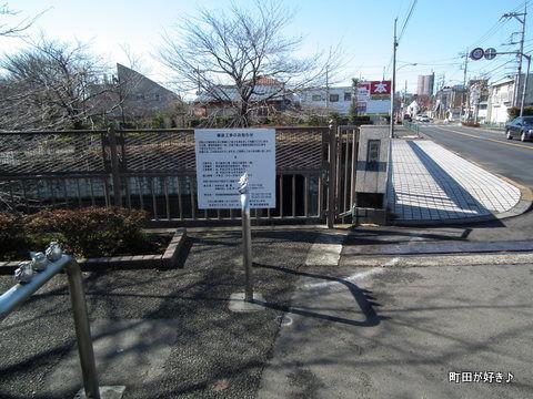 2011021307恩田川舗装工事