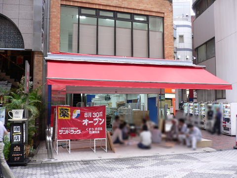 2008082310.jpg セレクト・イン・キムラヤ
