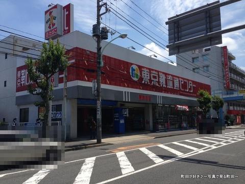 2013062315東京靴流通センター 原町田店、6月23日をもって閉店