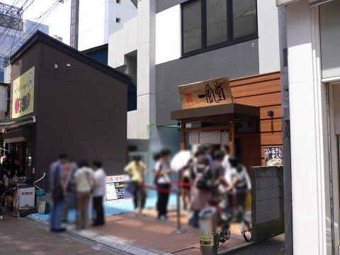 2009062730.jpg 博多 一風堂 町田店の前に行列