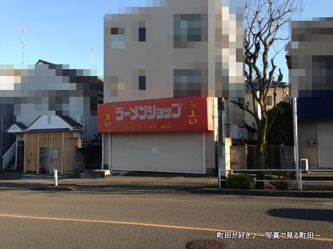 2013123104ラーメンショップ 成瀬が丘店