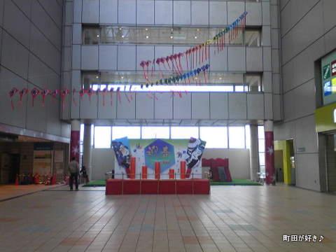 2009123009町田ターミナルプラザ迎春