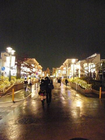 20081115117.jpg 南町田グランベリーモール