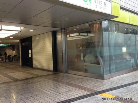 2014030102町田駅ターミナル口のカフェが閉店