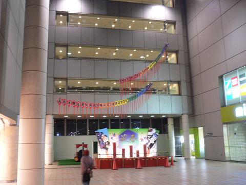 2008122905.jpg 町田ターミナルプラザ