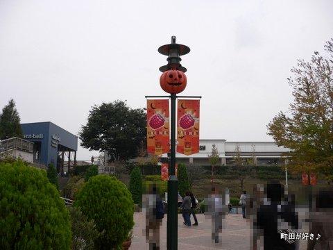 2009102436 南町田グランベリーモール