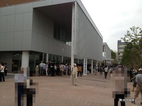 2012062313町田市役所新庁舎