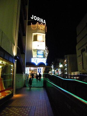 2008112919.jpg 町田ジョルナ クリスマスイルミネーション