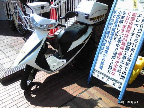 20100425122新型白バイ?