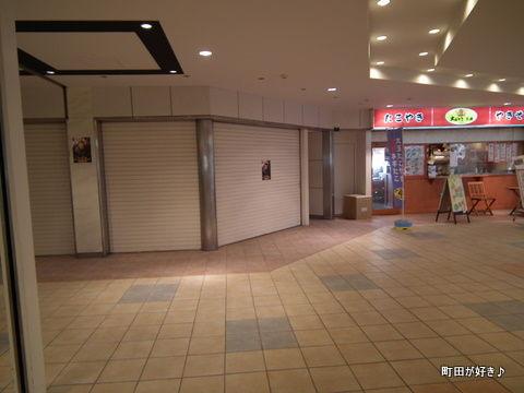 2011012978町田ターミナルプラザ