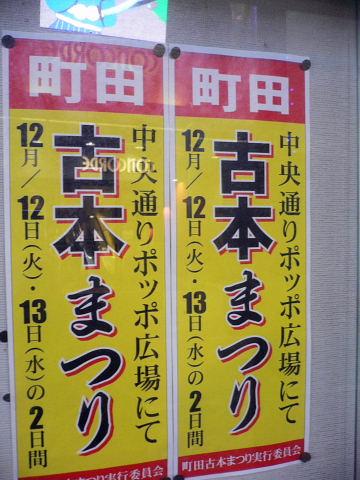 2006120103.jpg