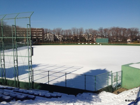 20130119078町田市民球場は、まだ真っ白!