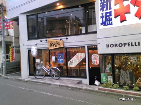 2010022713串焼け!!めがね塾